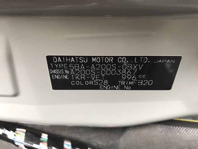 ロッキーX 9インチディスプレイオーディオ パノラマモニター(東京都)の中古車