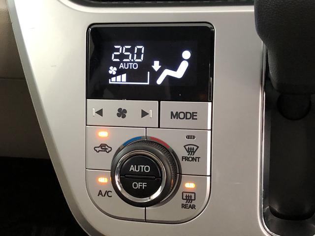 キャストスタイルXキーフリー プッシュスタート 運転席・助手席エアバッグ アイドリングストップ(東京都)の中古車