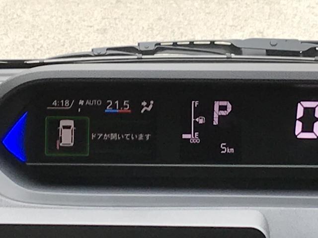 タントカスタムRSスタイルセレクション 次世代スマートアシストアダクティブクルーズコントロール 衝突回避支援ブレーキ 誤発進抑制制御 車線逸脱警報機能 トラクションコントロール 横滑り防止装置 ETC LEDヘッドランプ オートライト オートハイビーム(東京都)の中古車