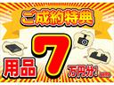アダクティブクルーズコントロール 衝突回避支援ブレーキ 誤発進抑制制御 車線逸脱警報機能 トラクションコントロール 横滑り防止装置 ETC LEDヘッドランプ オートライト オートハイビーム(東京都)の中古車