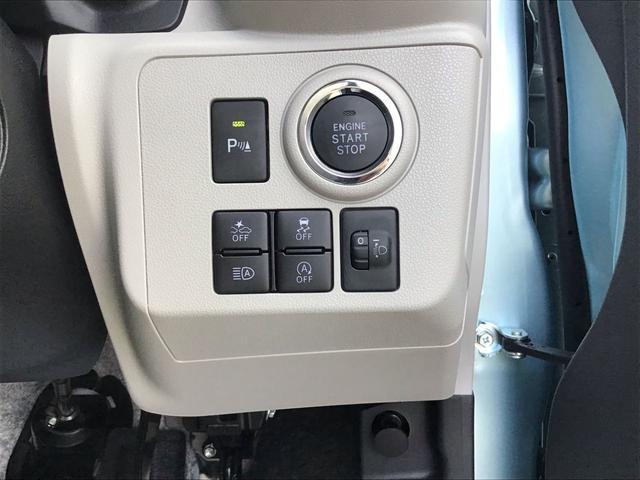 ミライースG リミテッドSA3衝突回避支援ブレーキ/LEDヘッドライト/オートエアコン/キーフリーシステム/プッシュエンジンスタート/バックカメラ/(千葉県)の中古車