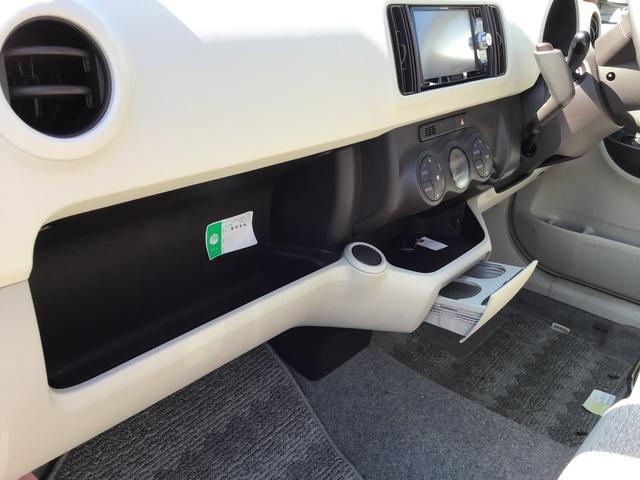ブーン1.3CXナビ/キーフリーシステム/オートエアコン/ドアミラーターンランプ(千葉県)の中古車