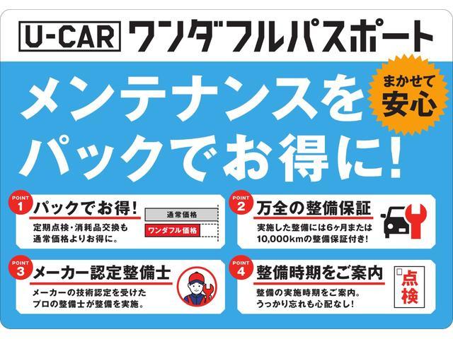 ミライースL SA3衝突回避支援ブレーキ/キーレスエントリー/アイドリングストップ(千葉県)の中古車
