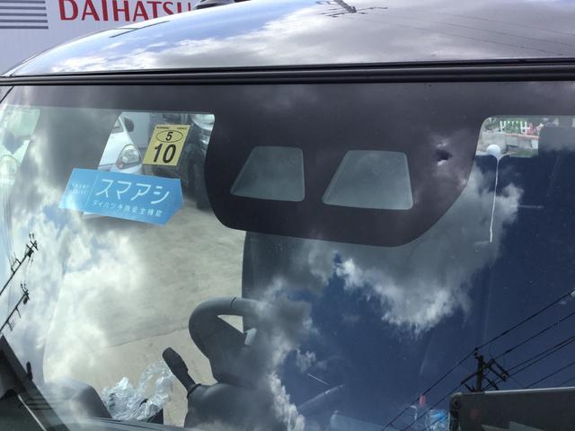 タントカスタムRSセレクション衝突回避支援ブレーキ ペダル踏み間違い加速抑制装置 アイドリングストップ ターボ車 両側電動スライドドア 1年間距離無制限保証付き バックカメラ LEDヘッドライト オートライト スマートキー(千葉県)の中古車