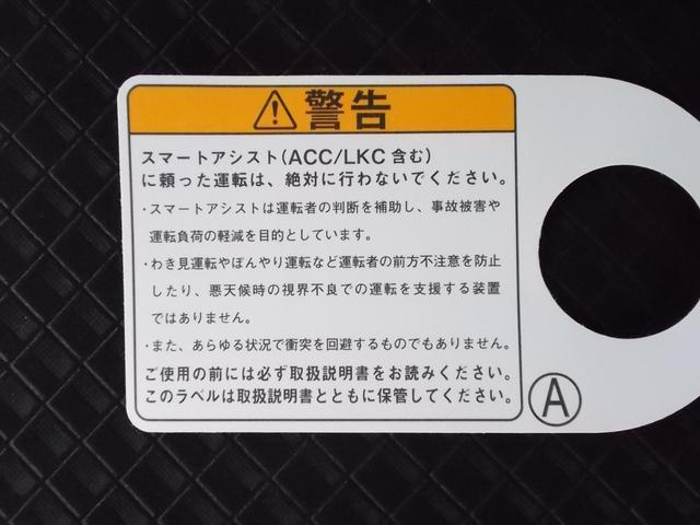 タントカスタムRSセレクション ツートンカラー衝突被害軽減ブレーキ(次世代スマアシ) シートヒーター シートバックテーブル 360°UV&IRカットガラス バックカメラ ETC 両側電動スライドドア LEDヘッドライト フォグランプ(千葉県)の中古車