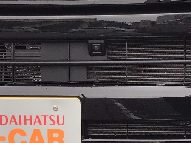 ムーヴカスタム RS ハイパーリミテッドSAIIIオ−トハイビ−ム・LEDヘッドライト・純正アルミ・パノラマモニタ−・タ−ボ車・スマ−トアシスト3(千葉県)の中古車