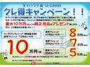 リースUP車両/両側電動スライドドア/衝突被害軽減システム/LEDヘッドライト(千葉県)の中古車