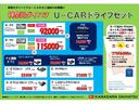 エアコン オーディオ エコアイドル アルミホイール 電動格納ミラー パワーウインドウ キーレス(神奈川県)の中古車