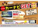 福祉車両 スマアシ ミラクルオープンドア 電動格納ミラー パワーウインド オーディオ Pスタート 両側オートスライドドア キーフリー(神奈川県)の中古車