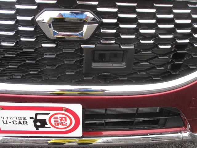 キャストスタイルX SAII リースアップ車 CDデッキ キーフリー(東京都)の中古車