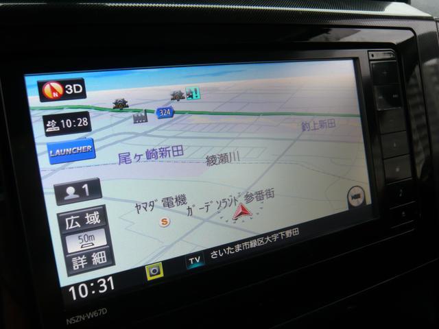 トールG SAII 純正ナビ バックカメラ ドラレコ(埼玉県)の中古車