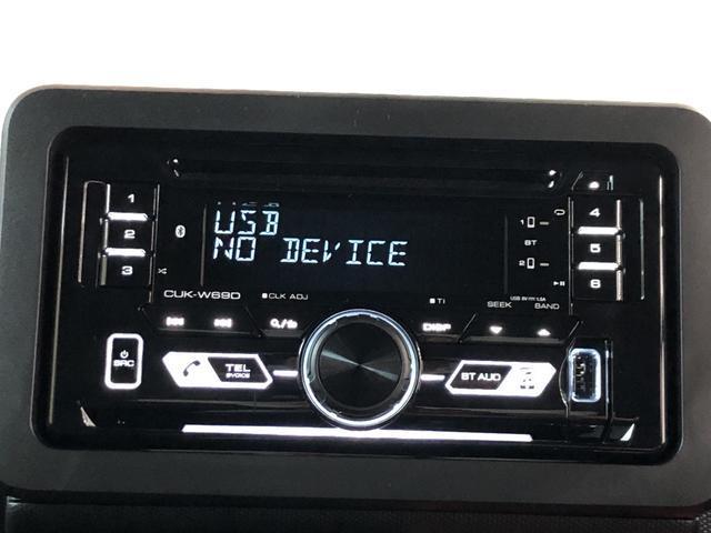 タフトG リースアップ 電動パーキング 全周囲カメラ キーフリープッシュスタート 前席シートヒーター ふらつき警報 オートエアコン オートライト パワードアロック パワーウインドウ デュアルSRSエアバッグ スカイフィールトップ アダクティブドライビングビーム(東京都)の中古車