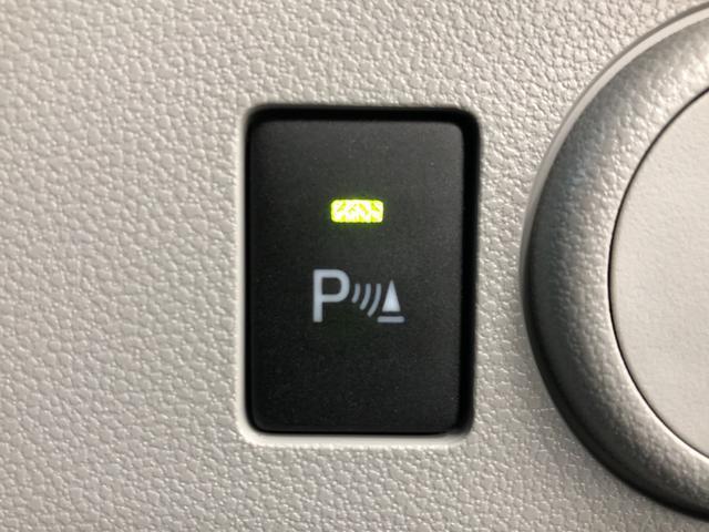 ミライースX リミテッドSA3 リースアップ キーレスエントリースマートアシストIII エアコン パワステ パワーウィンドゥ 電動格納ドアミラー バックカメラ リヤワイパー(東京都)の中古車