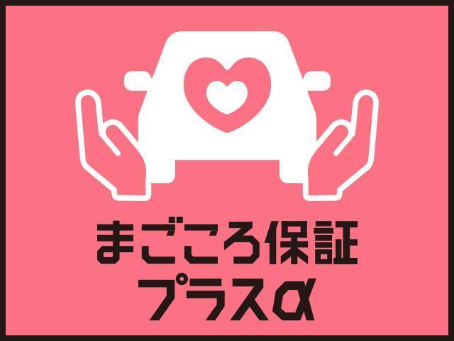 タントカスタムRS パノラマモニター対応車(東京都)の中古車