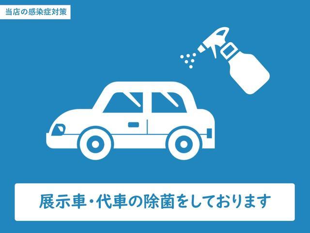 タントXセレクション パノラマモニター対応(東京都)の中古車