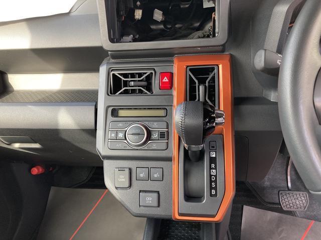 タフトGオートレベリング機能付フルLEDヘッドランプ LEDフォグランプ 本革巻ステアリングホイール 本革巻インパネセンターシフト TFTマルチカラーインフォメーションディスプレイ(静岡県)の中古車