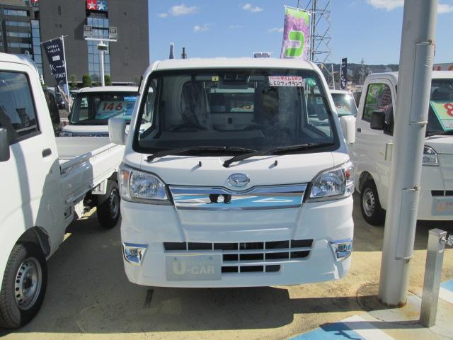 ハイゼットトラックエクストラSAIIIt4WD ABS LEDヘッドランプ SRSエアバッグ エアコン パワステ パワーウィンドウ キーレスエントリー UVカットガラス スモークドガラス(静岡県)の中古車