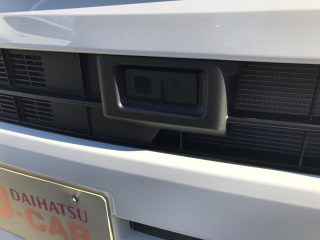 ムーヴL SAII (静岡県)の中古車