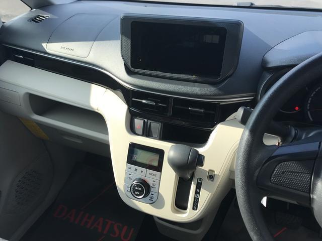 ムーヴフロントシートリフト X SAIIIスマートアシスト アルミホイール プッシュボタンスタート オートエアコン 助手席回転シート(静岡県)の中古車