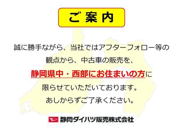 ミラココアココアプラスXスペシャルコーデルーフレール オートエアコン キーレスエントリー(静岡県)の中古車