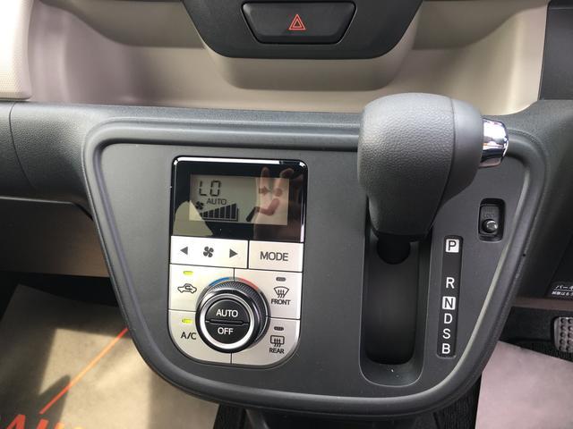 ブーンシルク Gパッケージ SAII (静岡県)の中古車
