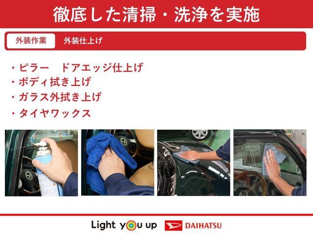 ミライースL SAIIIバックモニター 自発光式デジタルメーターアンバーイルミネーションメーター キーレスエントリー(静岡県)の中古車
