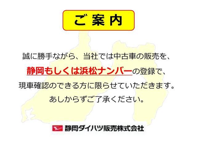 トールカスタムG ターボ SAII両側パワースライドドア ターボ 2トーンカラー スマートアシスト アルミホイール フルLEDヘッドランプ(静岡県)の中古車