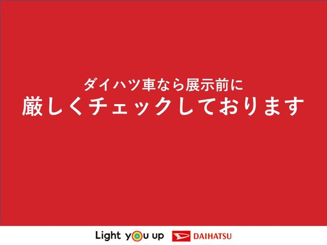 ミライースL SAIIIマルチリフレクターハロゲンヘッドランプ 自発光式デジタルメーターアンバーイルミネーションメーター キーレスエントリー(静岡県)の中古車