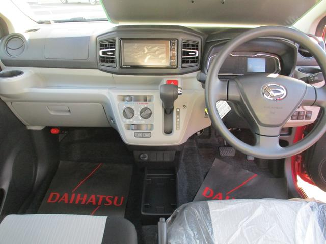 ミライースX SAIII(静岡県)の中古車