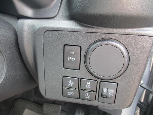 ミライースL SAIII13インチフルホイールキャップ マルチリフレクターハロゲンヘッドランプ 自発光式デジタルメーターアンバーイルミネーションメーター マニュアルエアコン(ダイヤル式) キーレスエントリー(静岡県)の中古車