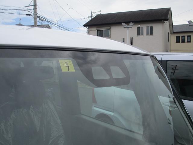 タントカスタムRS15インチアルミホイール 大型エアロバンパー フルLEDヘッドランプ オート格納式カラードドアミラー 本革巻ステアリングホイール TFTカラーマルチインフォメーションディスプレイ(静岡県)の中古車