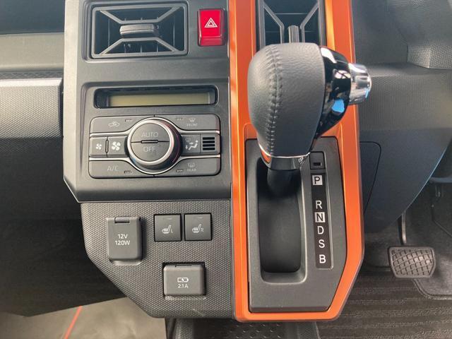 タフトGターボ15インチアルミホイール オートレベリング機能付フルLEDヘッドランプ LEDフォグランプ 本革巻ステアリングホイール 本革巻インパネセンターシフト TFTカラーマルチインフォメーションディスプレイ(静岡県)の中古車