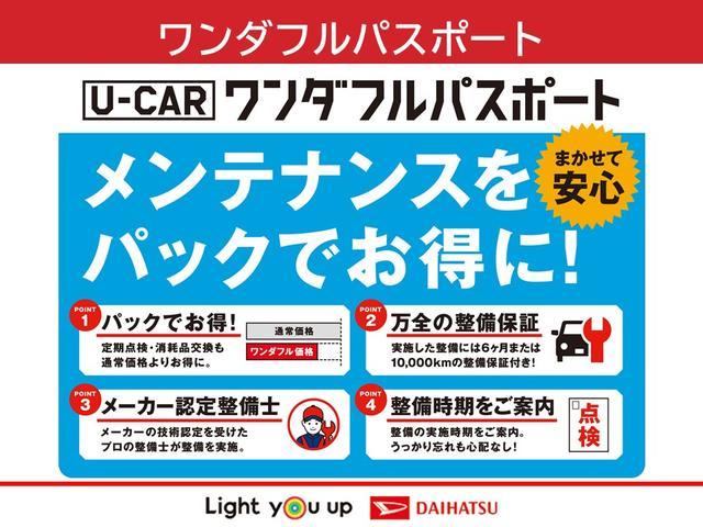 ムーヴキャンバスGホワイトアクセントリミテッド SAIII(静岡県)の中古車