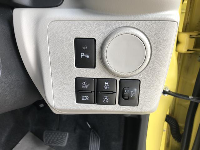 ミライースX SAIIILEDヘッドランプ 電動格納式ドアミラー 自発光式デジタルメーターブルーインフォメーションメーター キーレスエントリー(静岡県)の中古車