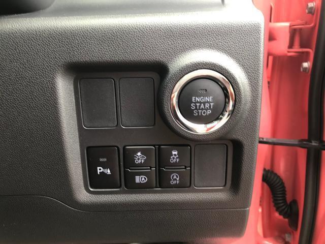 ブーンスタイル SAIII14インチフルホイールキャップ BiAngle LEDヘッドランプ オート電動格納式ドアミラー ウレタン3本スポークステアリングホイール 自発光式2眼メーター オートエアコン(静岡県)の中古車
