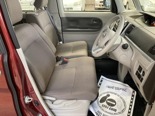 タントX スマートセレクションSA(和歌山県)の中古車