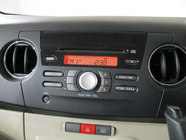 タントエグゼX  純正CDデッキ ・ スマートキー ・ オートエアコン(大阪府)の中古車