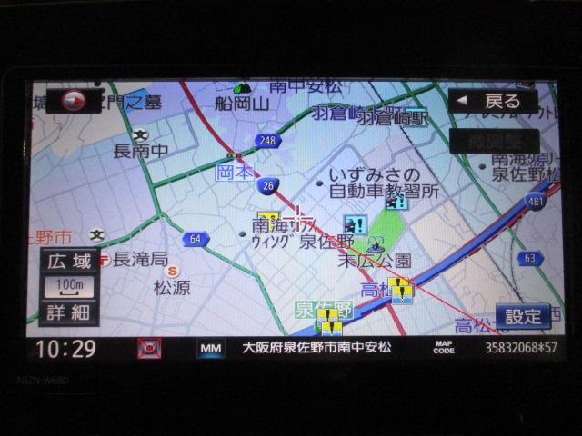 タントXリミテッドSAIIIダイハツ認定U−CAR 純正フルセグメモリーナビ・パノラマモニター・ドライブレコーダー・両側電動スライドドア・スマートキー・プッシュスタートボタン(大阪府)の中古車