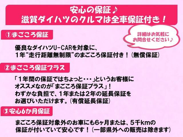 ミライースX リミテッドSAIII 届出済み未使用車 コーナーセンサー(滋賀県)の中古車