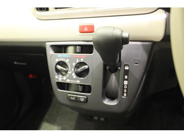 ミラトコットX SA3  衝突被害軽減ブレーキ バックカメラ対応バックカメラ対応 LEDヘッドライト キーフリー コーナーセンサーオートライト オート電動格納ミラー シートリフター(滋賀県)の中古車