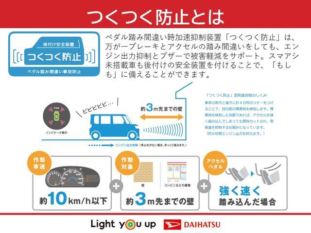 ウェイクGターボSAIIIスマ−トアシストIII・両側電動スライドドア・社外品フルセグナビ・CD/DVD・ブル−トゥ−ス・バックカメラ・社外品ETC・LEDヘッドライト・スマ−トキ−・14インチアルミ・マット/バイザ−装備(大阪府)の中古車