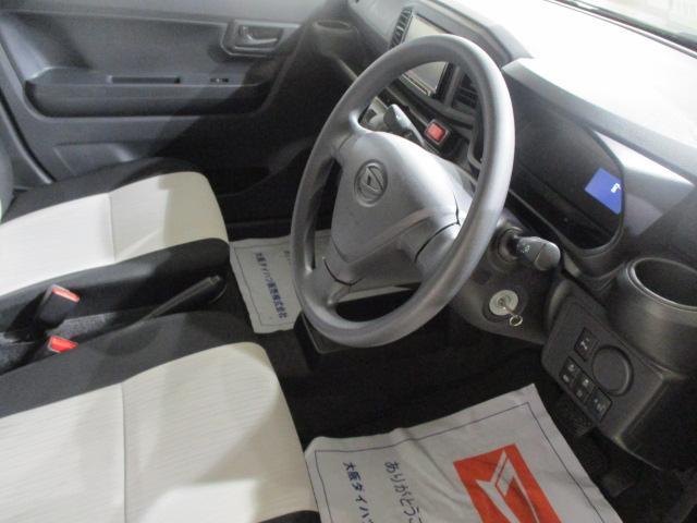 ミライースL SAIII衝突防止支援システムスマートアシストIII搭載 社外フルセグナビゲーション LEDヘッドライト LEDフォグランプ キーレスエントリー(大阪府)の中古車