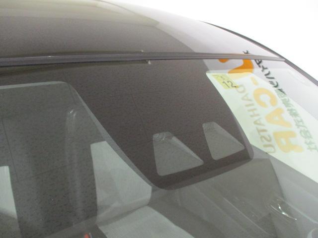 ミライースG リミテッドSAIIIスマ−トアシストIII・LEDヘッドライト・バックカメラ・スマ−トキ−・オートエアコン・14インチアルミホイ−ル・運転席/助手席シートヒ−タ−・マット付(大阪府)の中古車