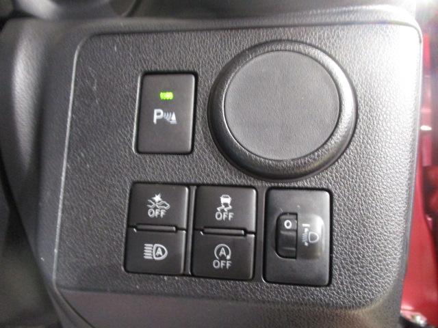 ミライースL SAIII衝突軽減ブレーキ前後 フルセグTVナビゲーションシステム コーナーセンサー アイドリングストップシステム ワイヤレスキー(大阪府)の中古車