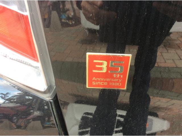 ミライースX 35thアニバーサリーゴールドエディション SA (滋賀県)の中古車