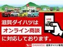 パノラマモニター対応 LEDヘッドライト 運転席シートヒーター(滋賀県)の中古車