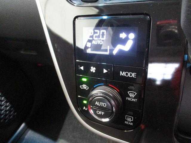 ムーヴカスタム RS ハイパーリミテッドSAIII届出済未使用車 衝突回避軽減ブレーキ シートヒーター オートハイビーム LEDヘッドライト パワーモードスイッチ プッシュボタンスタート キーフリーシステム アイドリングストップ CVTターボ(滋賀県)の中古車