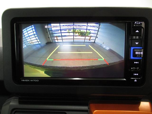 タフトG フルセグナビ バックカメラ衝突被害軽減ブレーキ エコアイドル フルセグナビ Bluetooth対応 DVD再生 電動パーキングブレーキ ガラストップ シートヒーター LEDヘッドライト オートハイビーム キーフリーシステム(滋賀県)の中古車