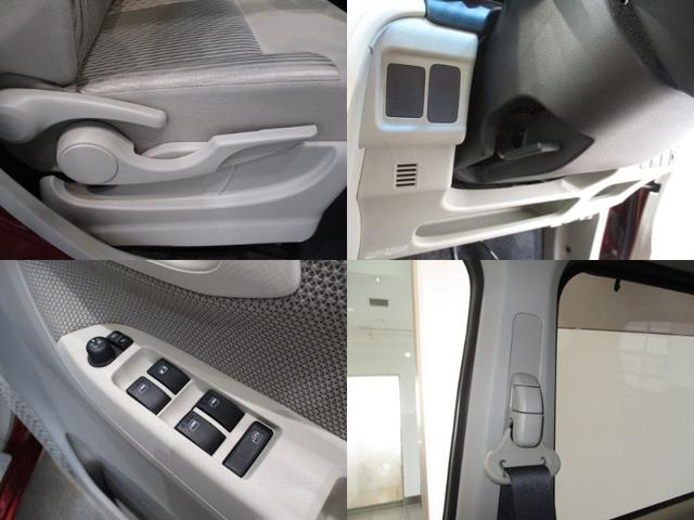 ムーヴX SAIIフルセグナビ Bluetooth対応 DVD再生 衝突被害軽減ブレーキ エコアイドル キーフリーシステム オートライト オートエアコン パワーモード ワンオーナー シートリフター チルトステアリング(滋賀県)の中古車