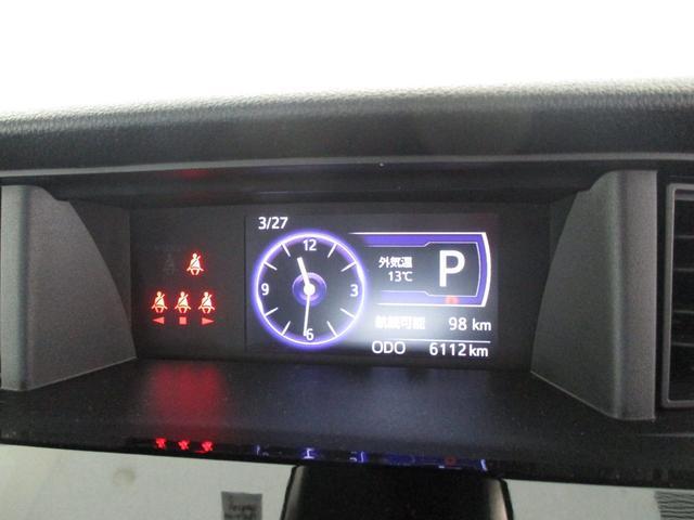トールカスタムG ターボ SAIIIフルセグナビ Bluetooth対応 DVD再生 バックカメラ ステアリングスイッチ 衝突被害軽減ブレーキ 両側パワースライドドア 1,000cc ターボ オートクルーズコントロール LED(滋賀県)の中古車